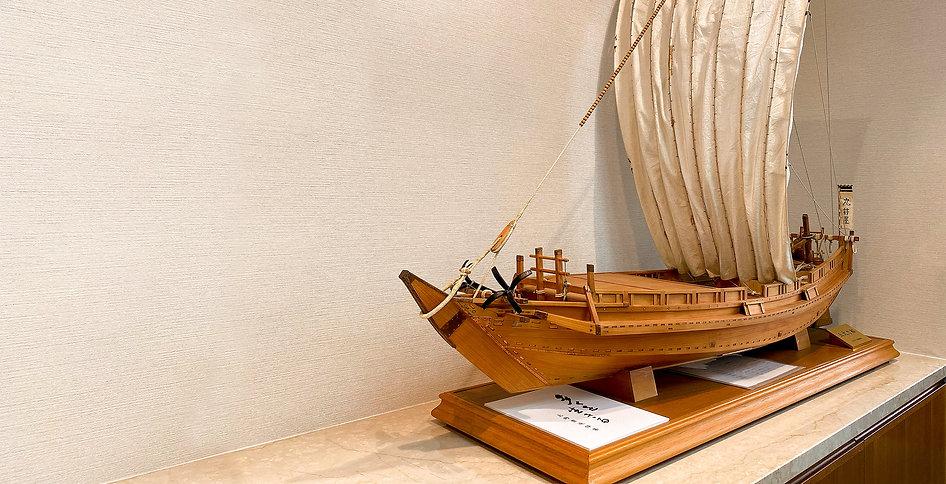ueno_ship.jpg