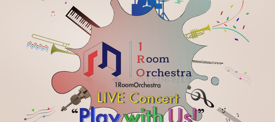 """LIVE Concert""""Play with Us!"""" フライヤーデザイン"""