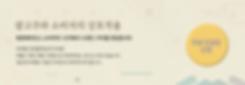 190213_핑퐁홈페이지하단2.png