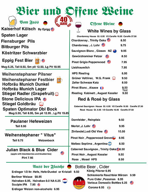 new Daft Wine Glass 2020.jpg