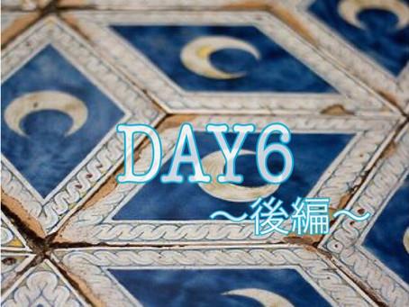 DAY6 後編