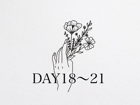DAY19〜21