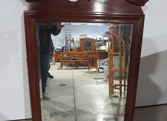 Beautiful Large Wall Mirror