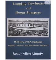towboats.jpg