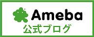 エリクサー 館林 公式 ブログ アメブロ