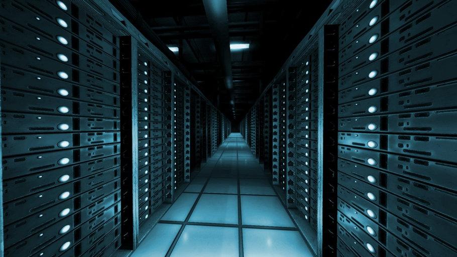 datacenter-1200x675.jpg