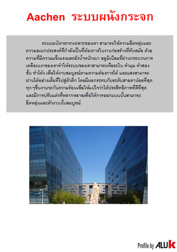 Catalogue Aluminium-page-002-ไทย.jpg
