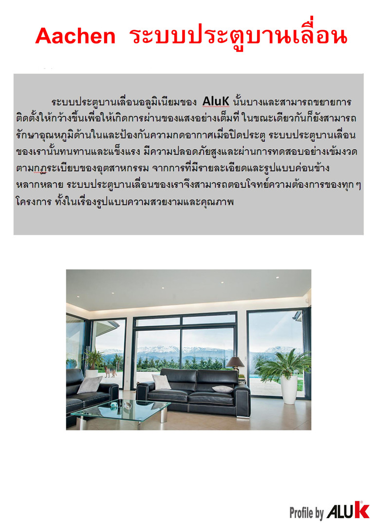 Catalogue Aluminium-page-004-ไทย.jpg