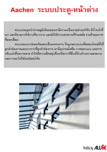 Catalogue Aluminium-page-005-ไทย.jpg
