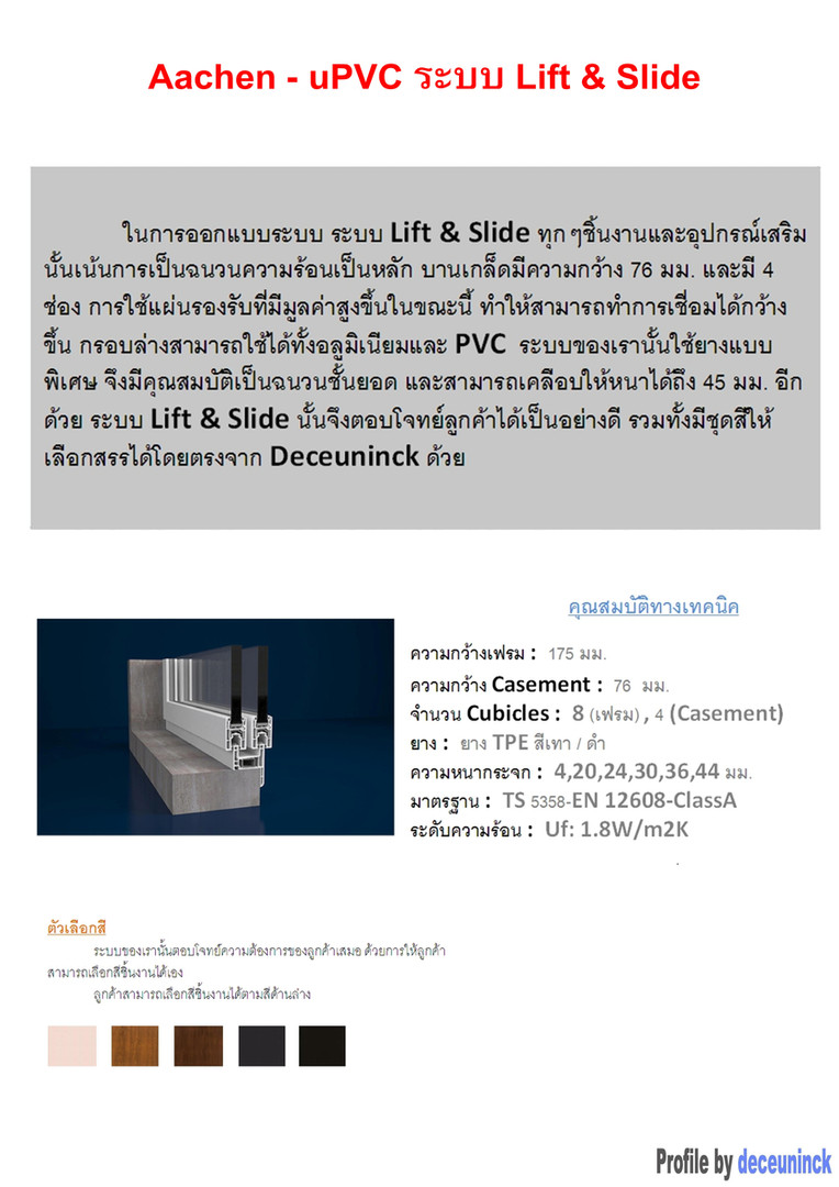 Catalogue uPVC Lift&Slide Final.jpg