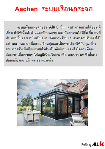 Catalogue Aluminium-page-001-ไทย.JPG
