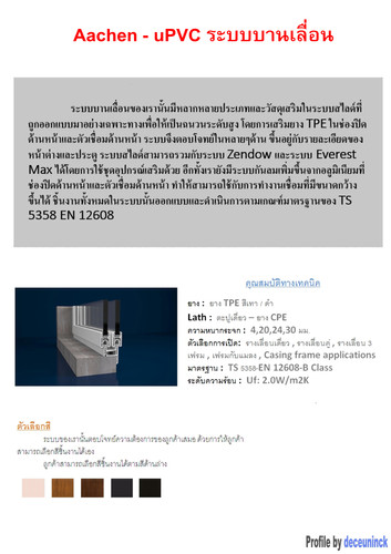 Catalogue uPVC Sliding Final.jpg