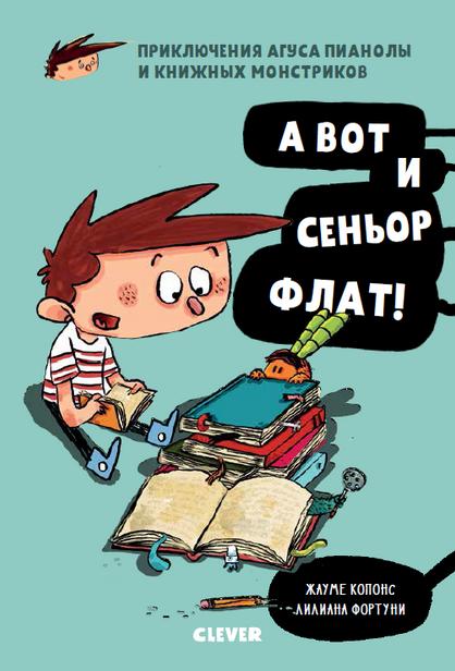 Flat Russian.png