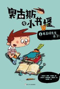 Flat Chinese.jpg