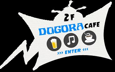 Dogora Cafe