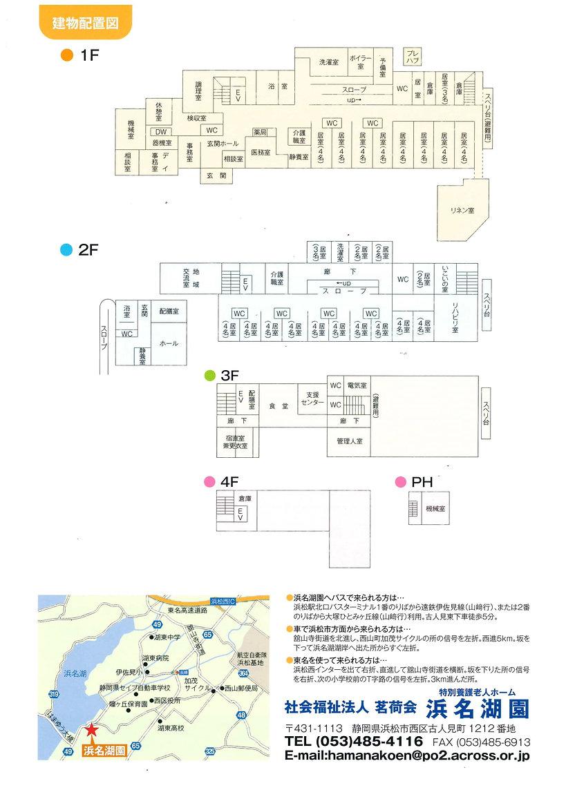 建物平面図-1.jpg