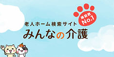 cat_sky_みんなの介護).jpg