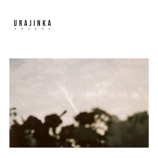 URAJINKA3rd900.jpg