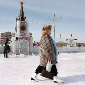Serguei Maksimishin - O último império