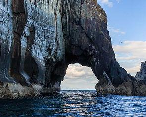 The Cow Rock off Dursey Island West Cork