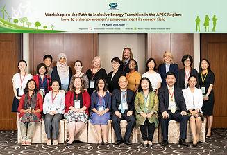 APEC workshop