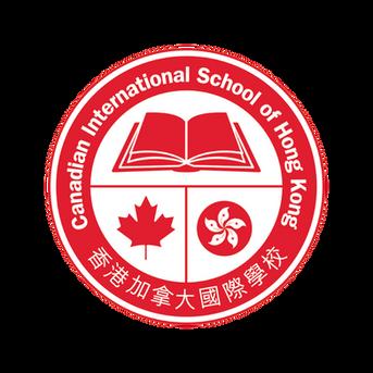 Candadian International School of Hong Kong