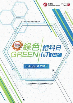 Green Innovation and Tech Day 2019
