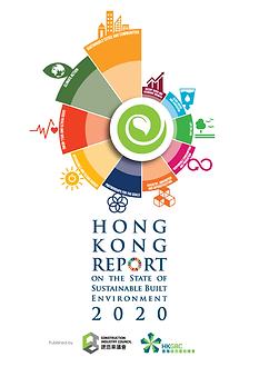 Hong Kong Report 2020