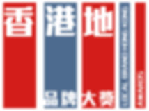 LBHK-logo-colour.jpg