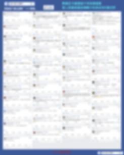 Facebook見證, 按揭回贈, 按揭計劃, 1+1獎賞, Mortgage, 按揭轉介, 按揭中介, 估價, 物業, 樓, 一手樓, 二手樓, 入息, 壓力測試, 現金回贈, 按揭成數, 壹家壹地產, 1+1地產, 1+1按揭, 1+1按揭轉介, 壹家壹按揭轉介, 壹家壹按揭, 壹加壹地產, 壹加壹, 壹家壹, 壹加壹按揭, 壹加壹按揭轉介
