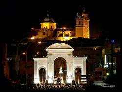 Entrance to Vélez Rubio