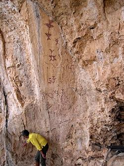 Los Letreros Caves