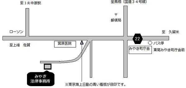 事務所案内図4.png