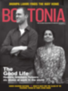 Bostonia Magazine, 2008
