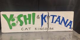 pet name sign.jpg