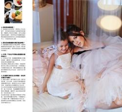Vogue Taiwan editorial shoot