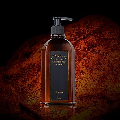 Nabulsi Sapun lichid natural Amber