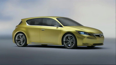 Lexus: Stage