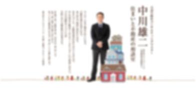 main_image7.jpg