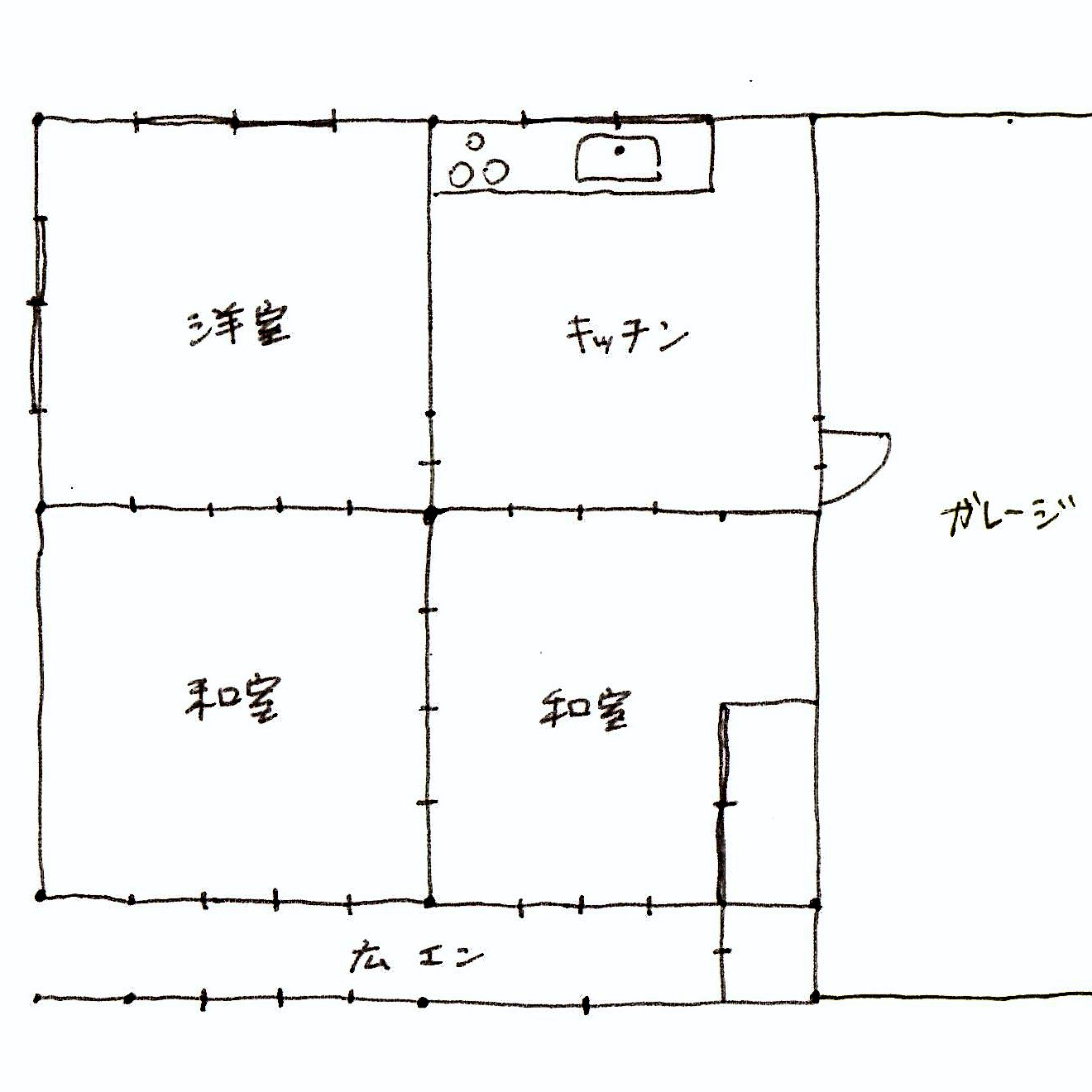 before:田の字プランの住まい