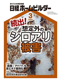 03_cover_s.jpg