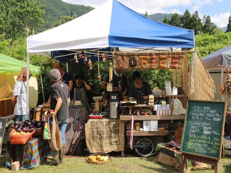 農園智羅と珈琲豆焙煎kaffa