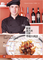 book-cover-chef.png