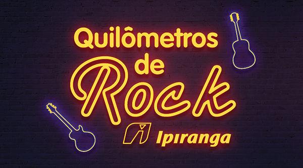 Quilômetros de Rock Ipiranga