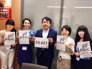 赤澤亮正 衆議院議員とお会いしました!