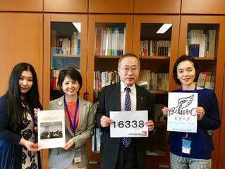 有田芳生  参議院議員とお会いしました!