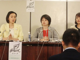 メディア掲載:Yahoo!News(小川たまかさん)「「今国会での成立に大きな不安を感じています」 自民調査会で性暴力の被害当事者らが訴え」
