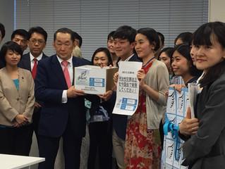 金田法務大臣へ異例の面会実現!3万筆以上の署名を届けてきました。【6/7】