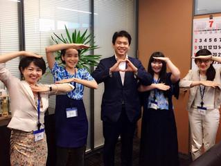 松本洋平 衆議院議員とお会いしました!
