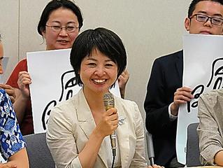 【メディア掲載!朝日新聞「性暴力撲滅へ「大きな一歩」 被害者、法改正喜ぶ」】